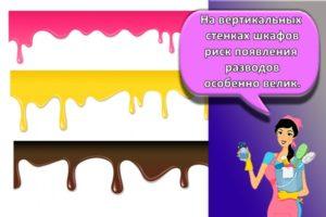 Причины и как избежать появления подтеков краски, как их можно убрать