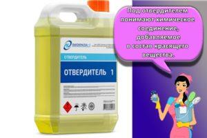 Описание и разновидности отвердителей для краски, пропорции и чем заменить