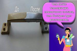 Топ-3 средства для смывки порошковой краски, лучшие способы снятия и советы