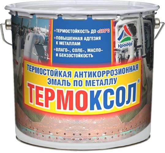 термостойкая краска по металлу «Термоксол»
