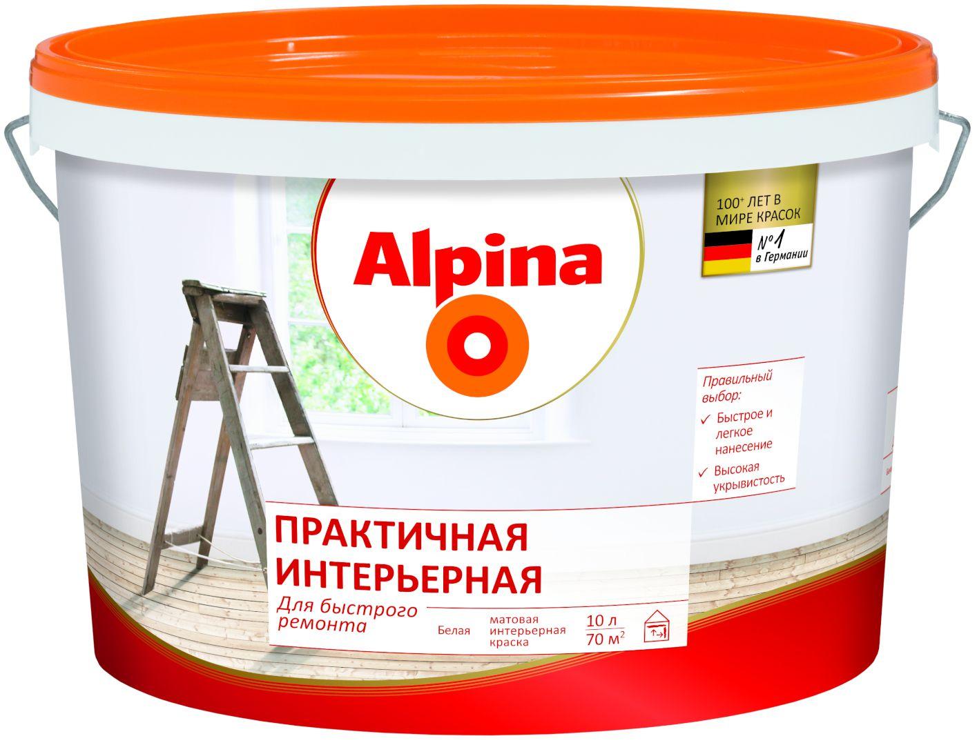 Alpina краска