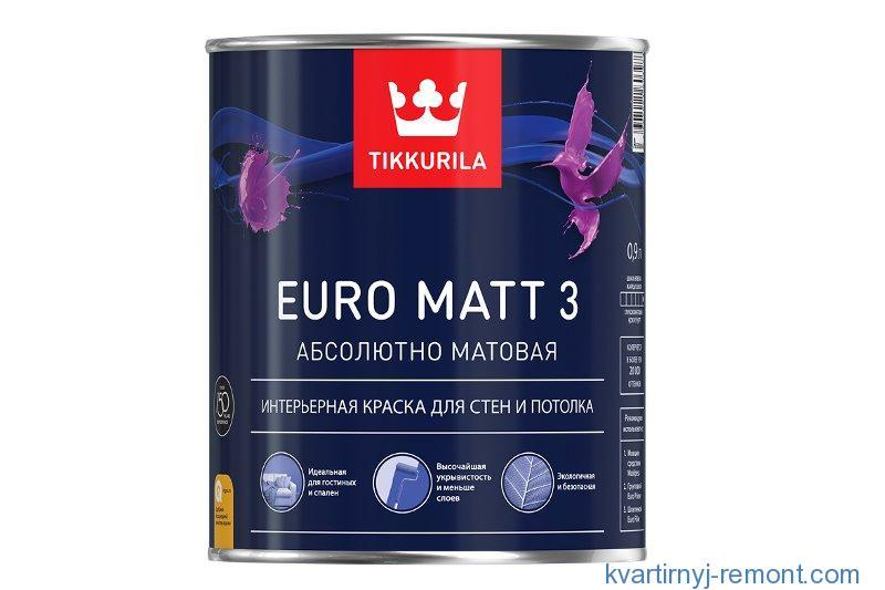 Euro 3 Matt