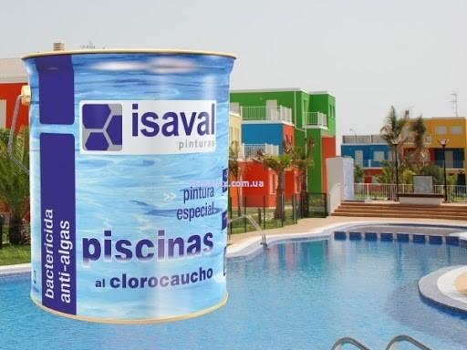 краска для бассейна Isaval