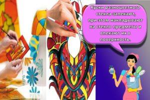 Как своими руками сделать рисунки витражными красками в домашних условиях