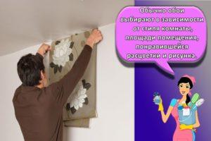 Как правильно наклеить обои на водоэмульсионную краску пошагово и можно ли