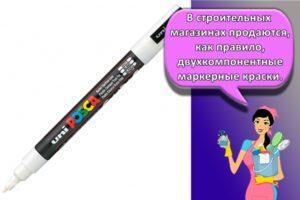 Что такое маркерная краска для рисования на стенах и правила нанесения