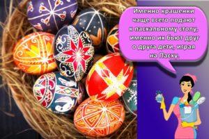 6 способов росписи пасхальных яиц и пошаговый мастер-класс по выполнению