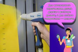 4 состава для покраски алюминия и правила нанесения в домашних условиях
