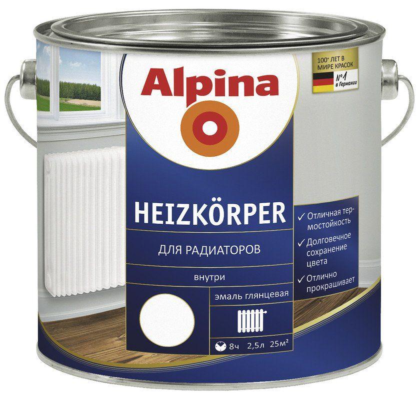 Alpina Heizkoerper