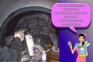 Разновидности антигравийных красок для авто и как покрыть своими руками