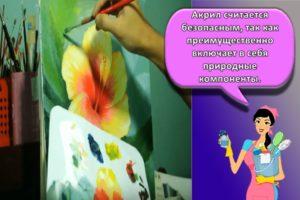 Как правильно красить акриловыми красками и нюансы работы с составами