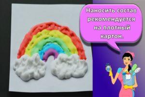 Создание объемных красок своими руками и как рисовать пухлыми составами