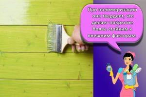 Можно или нет наносить на эмаль акриловые краски и как правильно использовать