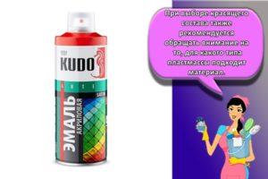 Чем можно покрасить пластик, топ-5 подходящих составов и как наносить