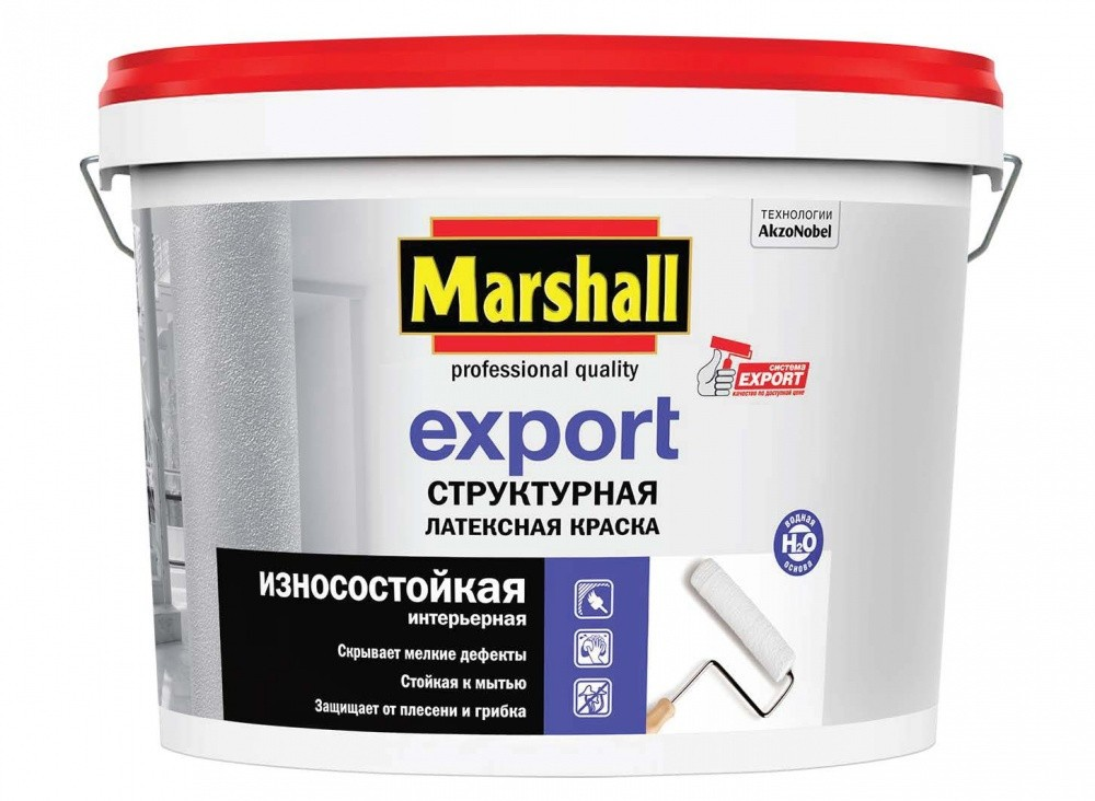 Marshall краска
