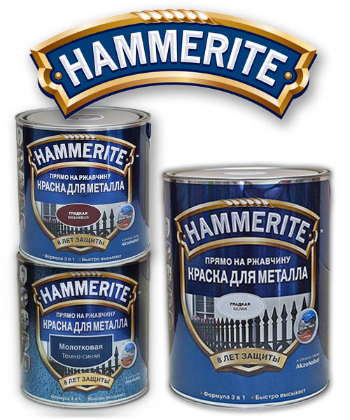 Hammerite краска