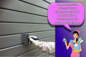 Технология покраски деревянных стен и подходящие составы, расчет расхода