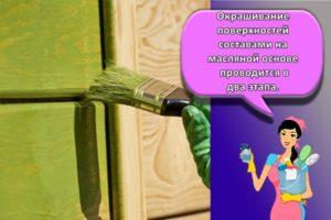 Состав и характеристики масляных красок для дерева, сферы применения