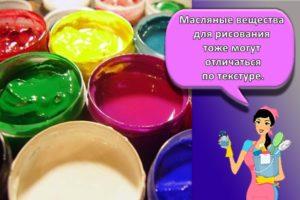 11 лучших растворителей для масляной краски и как разбавить своими руками