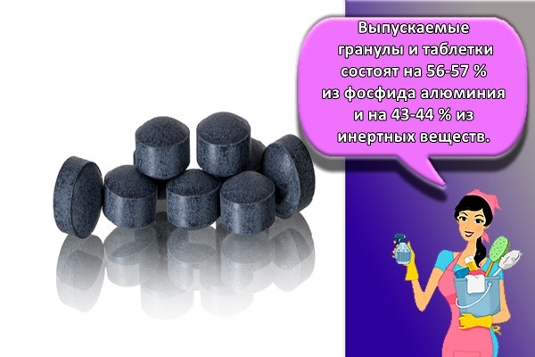 Выпускаемые гранулы и таблетки состоят на 56-57 % из фосфида алюминия и на 43-44 % из инертных веществ.