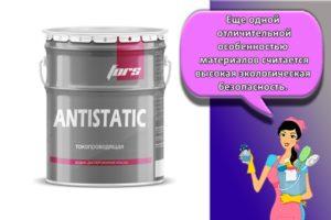 Разновидности антистатических красок и рейтинг лучших, как выбрать и наносить