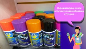 Состав и виды красок в баллончиках для пластика, как правильно наносить спрей