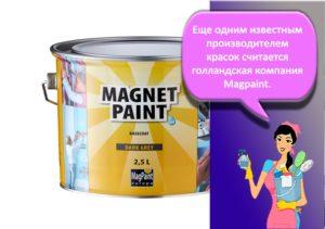 Состав и рейтинг лучших марок магнитных красок, как сделать своими руками