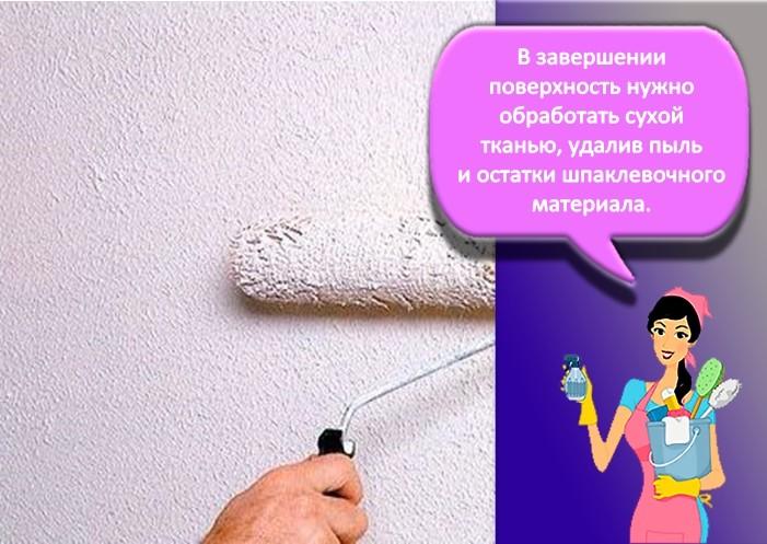 Покрытие стен лаком