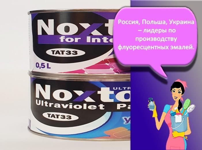 Краска NoxTon