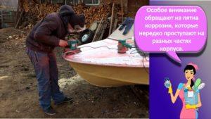 Топ-5 составов для покраски алюминиевой лодки, как выбрать и наносить