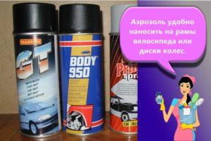 Виды грунтовок для алюминия и топ-4 бренда, правила применения и ошибки