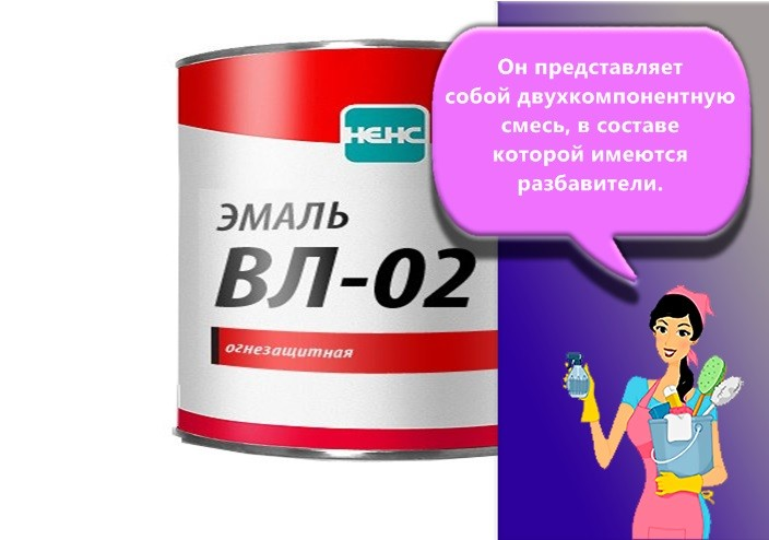 грунт вл-02