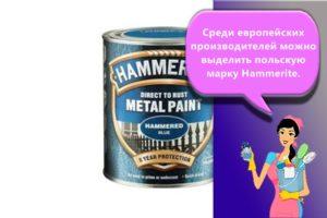 Особенности грунтовок для металла по ржавчине и рейтинг лучших брендов