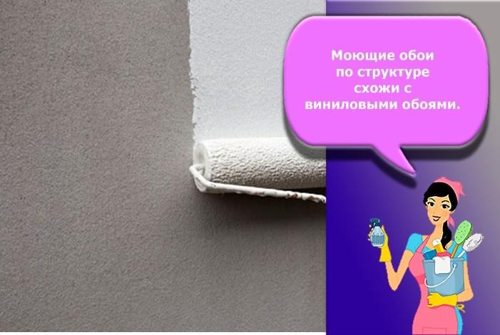 грунтовка для стен под обои