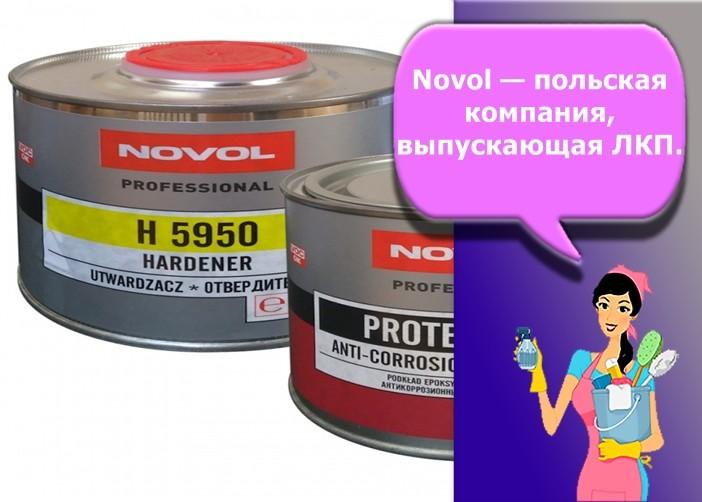 эпоксидный грунт Novol