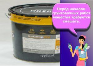 5 видов полиуретановых грунтовок и технические характеристики, как применять