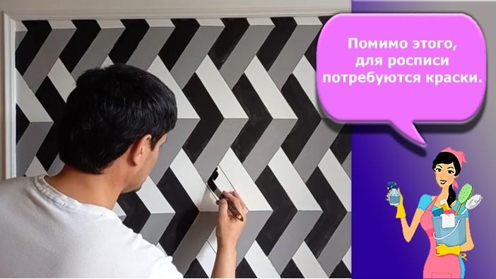 3d рисунки на стене