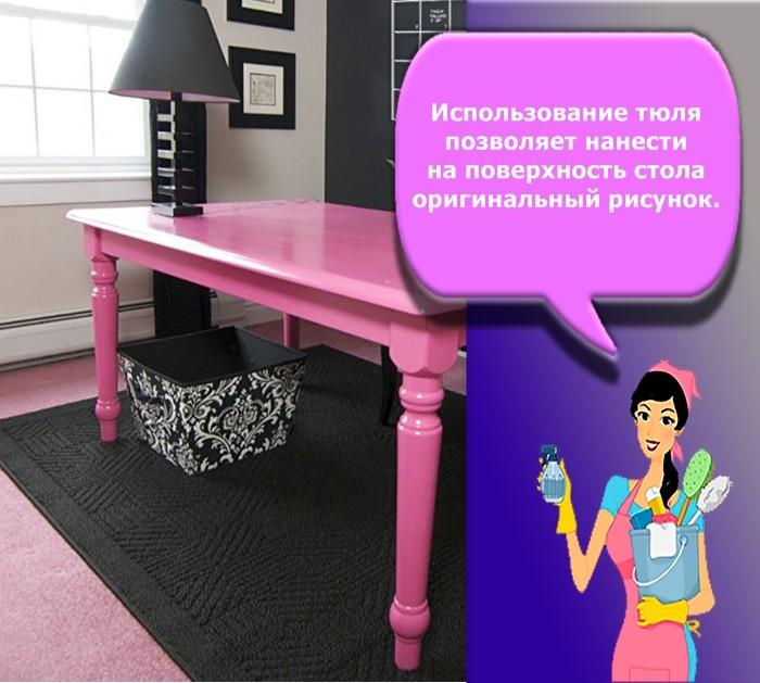 покраска стола из дерева