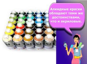 Рейтинг лучших марок красок для граффити и их применение, названия техник