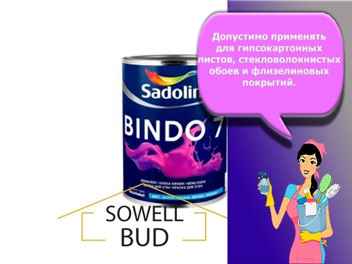 Sadolin Bingo 7