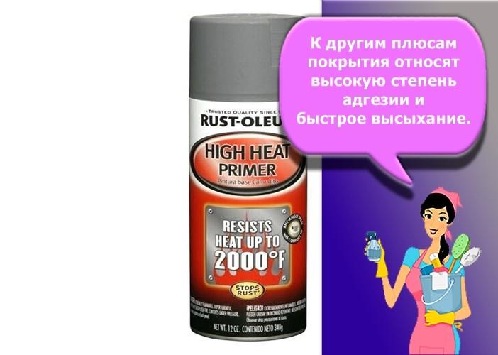 Rust-Oleum Specialty High Heat